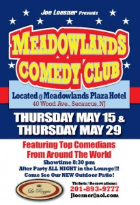 meadowlands_may15