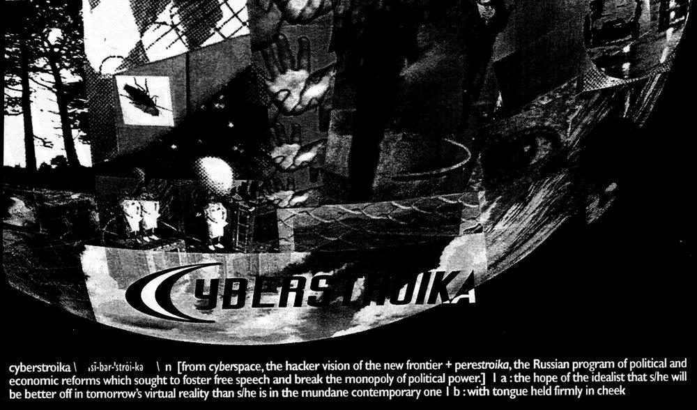 Cyberstroika-logo-graphic.jpg