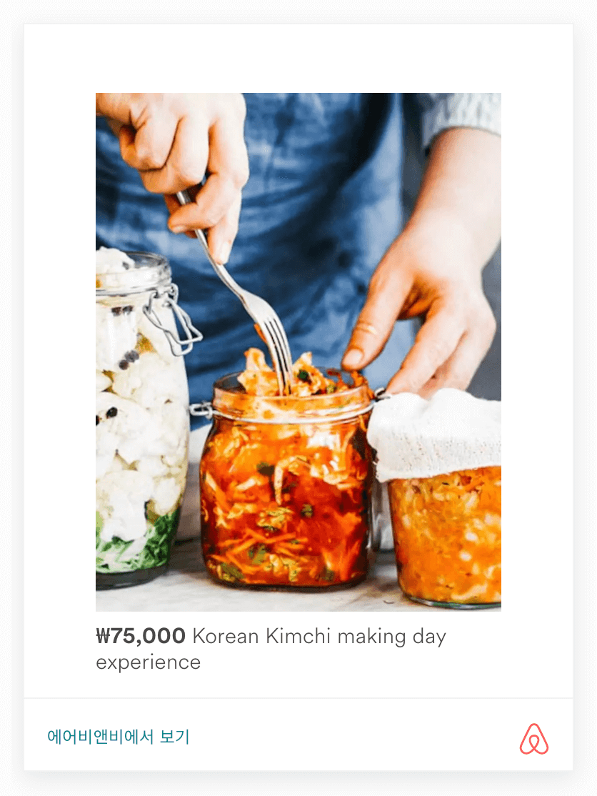 Cooking class in Korea - Kimchi cooking class