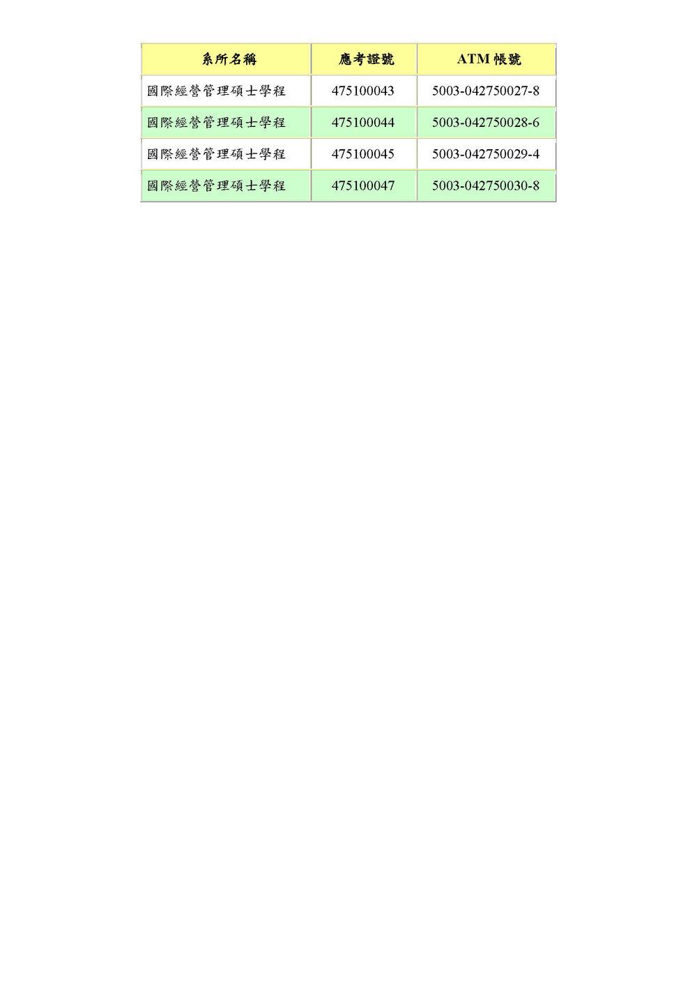 payment notice-2.jpg