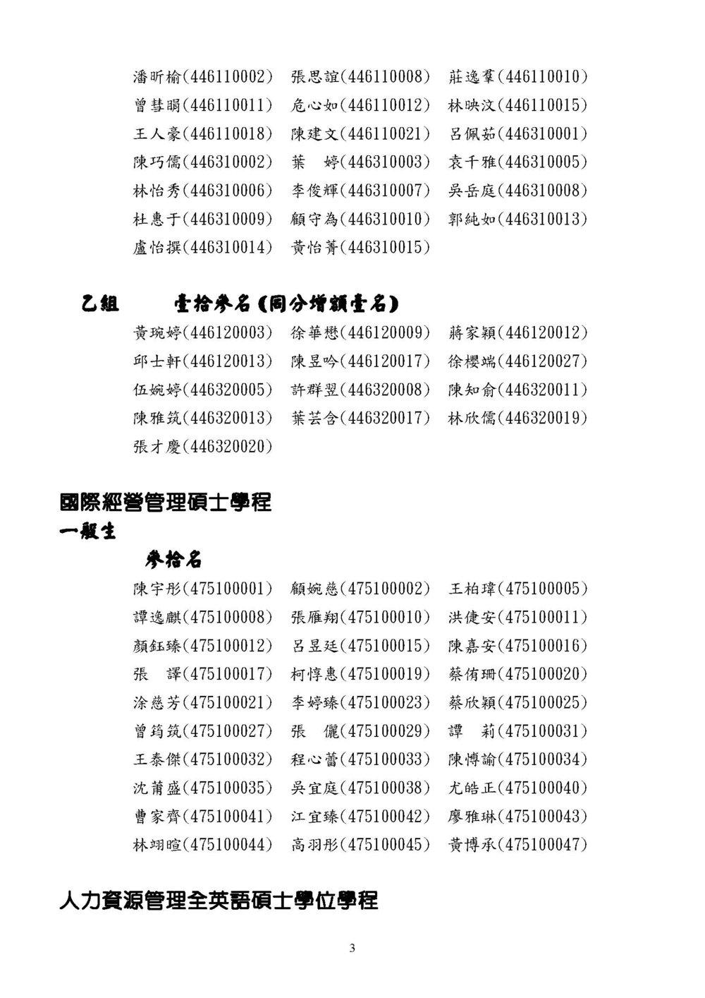 result-2.jpg