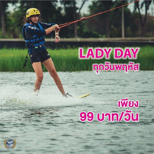 พรุ่งนี้ Lady Day 👉 สาวๆเตรียมตัวให้พร้อม 🤘🏻 ทุกวันพฤหัส 99 บาทเล่นได้ทั้งวันนะจ๊ะ 🌴 Tag เพื่อนที่สนใจให้ทีจ้า 😁 #thaiwakeparkkorat #twp #twpkorat #ladyday