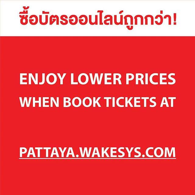 ไทยเวคพาร์คสาขาพัทยา 🌴💦 ซื้อบัตรออนไลน์ถูกกว่านะครัช 🤘🏻 #thaiwakepark #bestwakepark #twp #twppattaya #thaiwakeparkpattaya