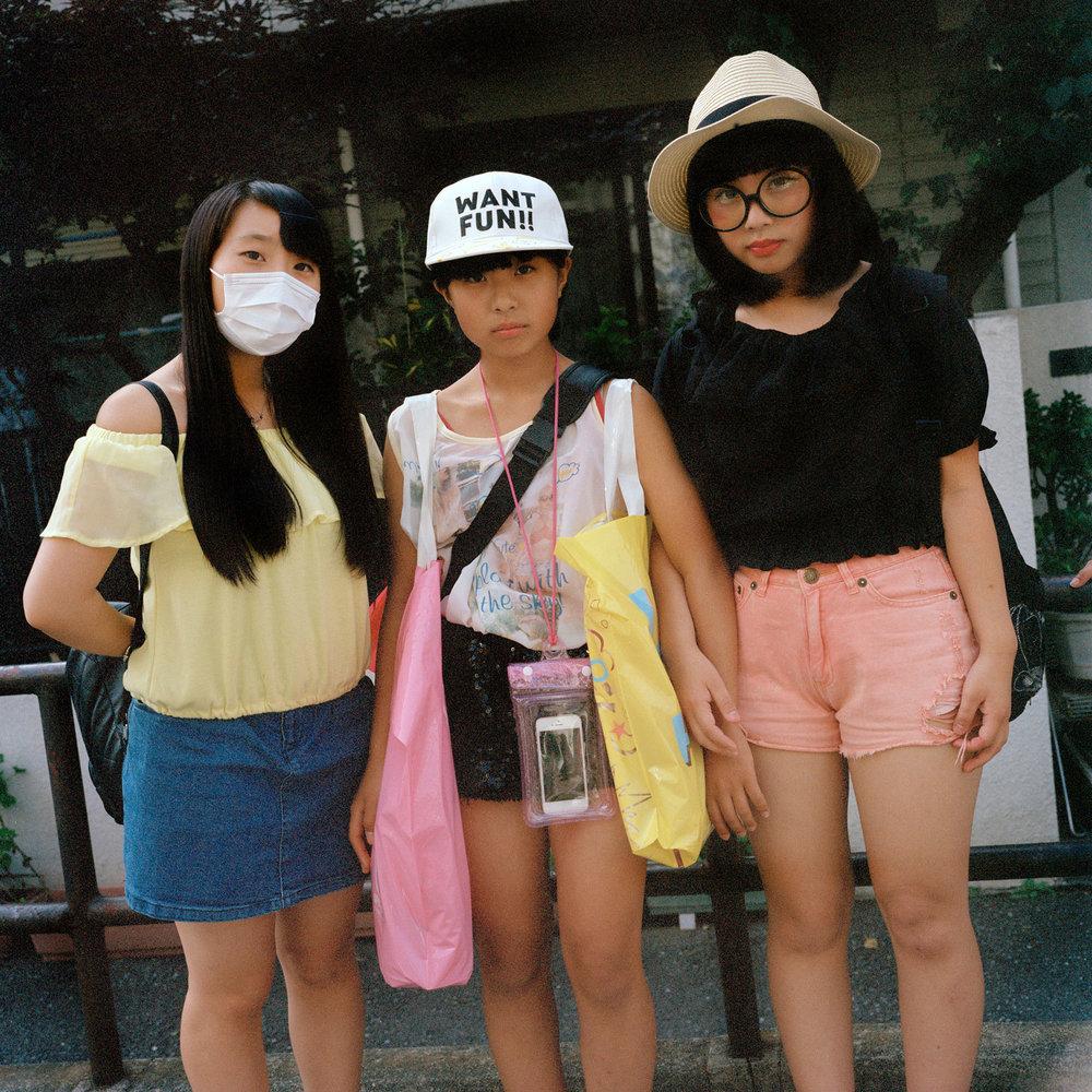 Tokyo Young, No. 12