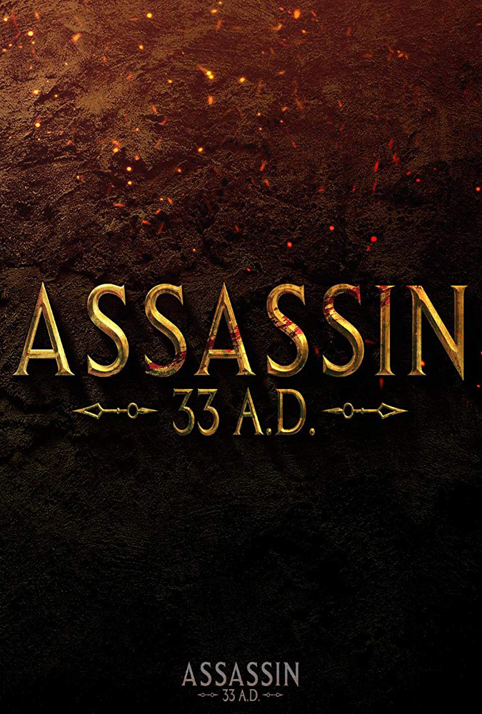 Assassin 33 A.D.  Dir. Jim Carroll (narrative feature)  Design, edit, foley record, re-recording.
