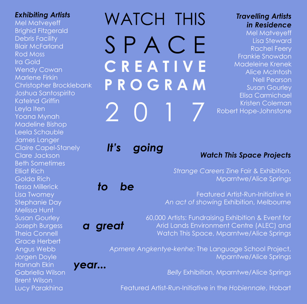 2017 Program announcement.jpg