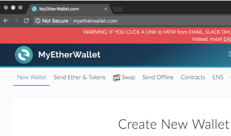 Phishing website using unicode characters to spoof the popular myetherwallet.com domain.