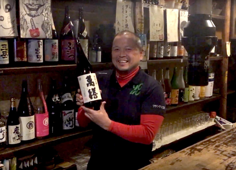 お酒好きの光山さん