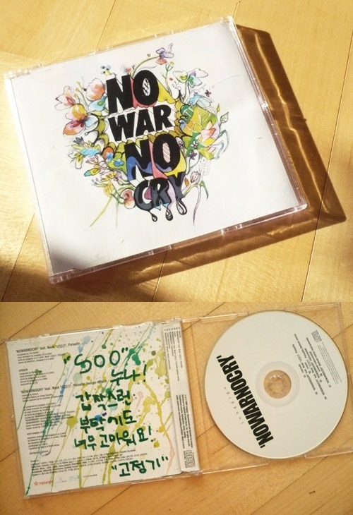 No wae no cry album