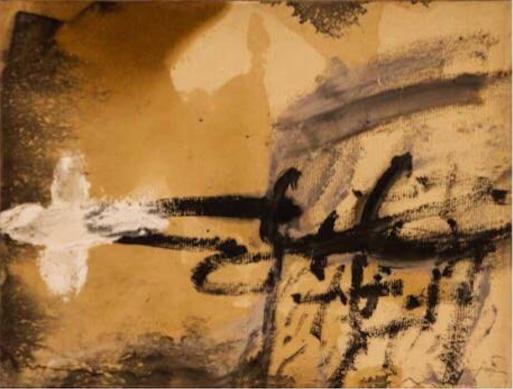 Plusieurs Croix  , 1984  Pintura en papel de estraza encolado sobre tela  41 x 55 cm