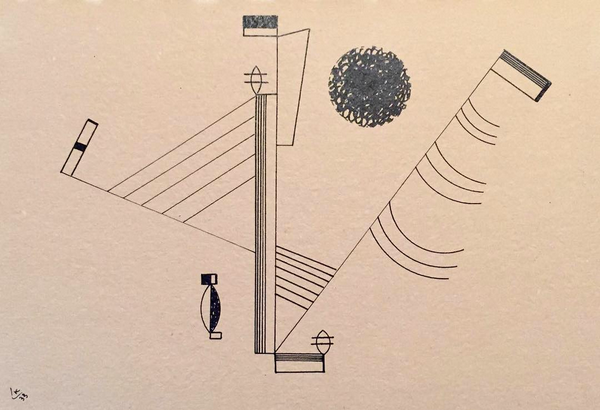 Untitled,   1933.  Ink on paper laid down on board  7,67 x 11,33 in   SOLD