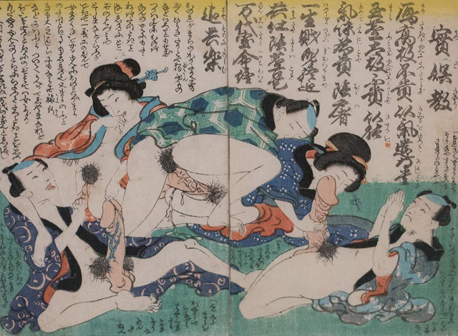 Utagawa Kuniyosh  Keisai Eisen (Historias de alcoba)  1822-1832  Xilografía  15,50 x 21 cm