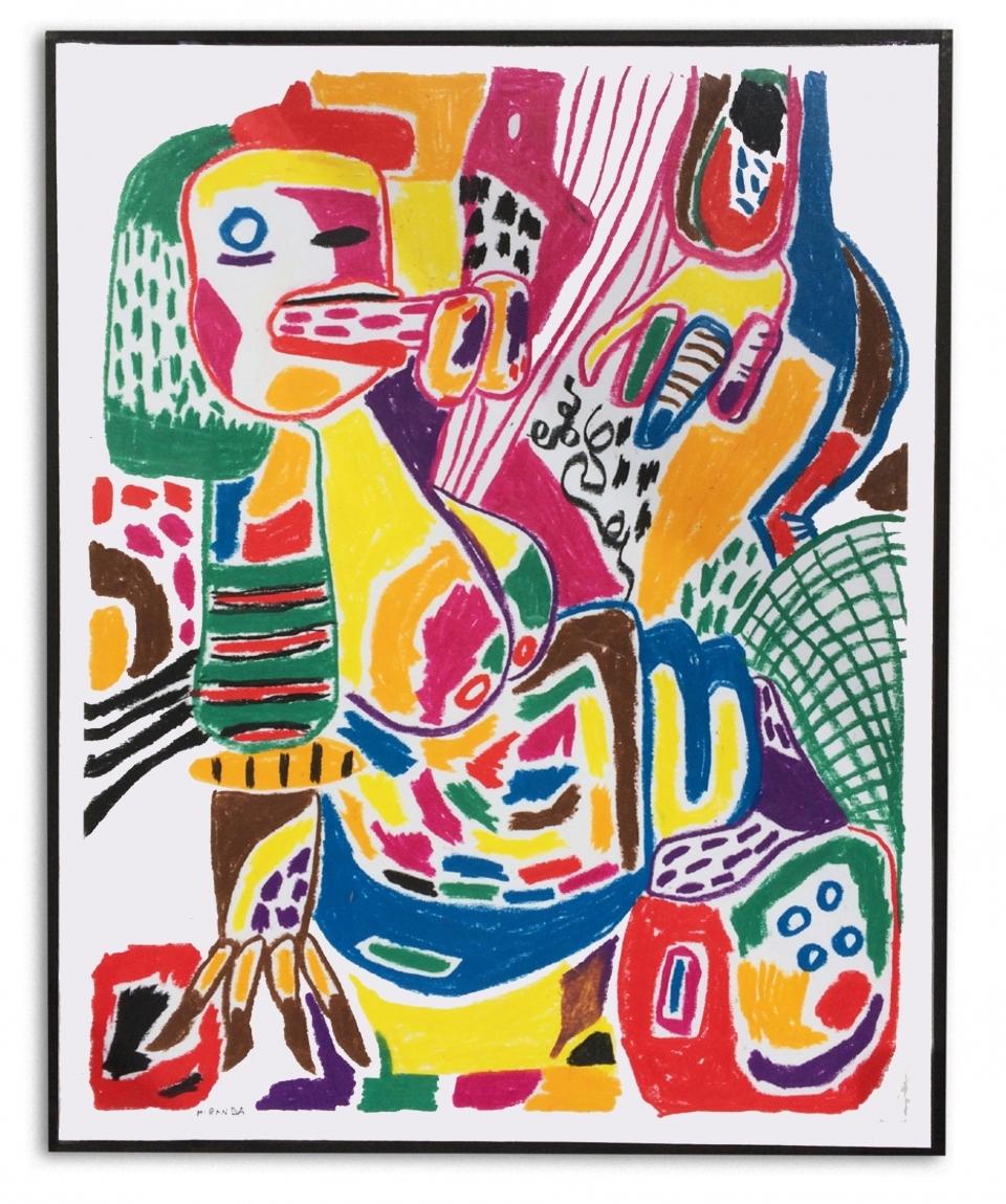 Chupar. Tragar. Amar  Crayons on paper  30 x 37 cm