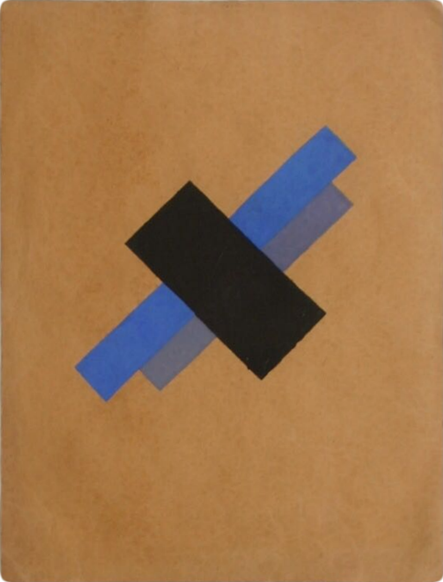 Suprematism  , 1927  Gouache on paper  32,5 x 24,6 cm