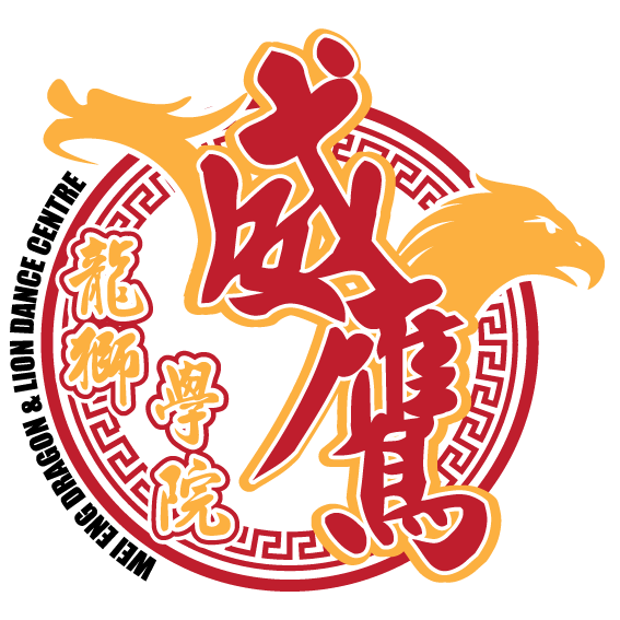 SGWEIENG - Your Preferred Professional Lion Dance Team