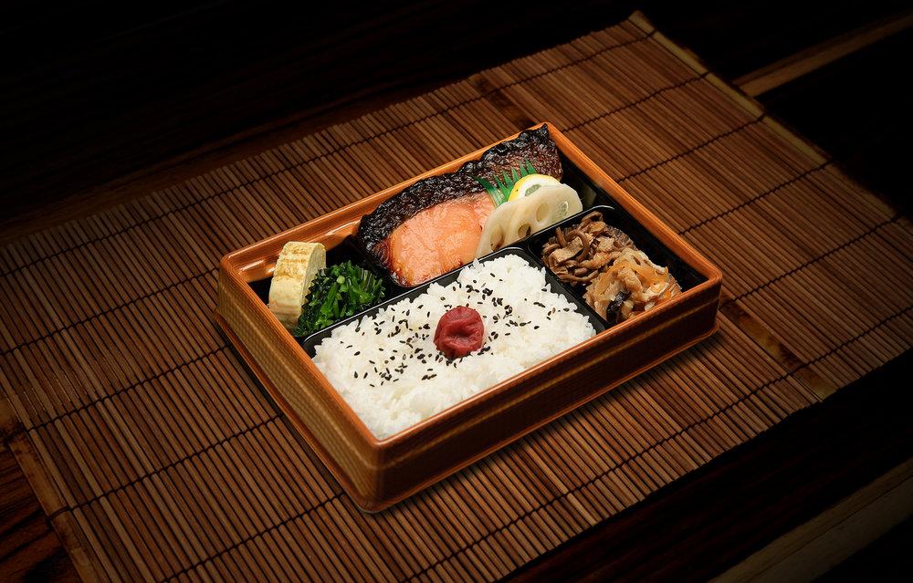 Saikyo_Salmon.jpg