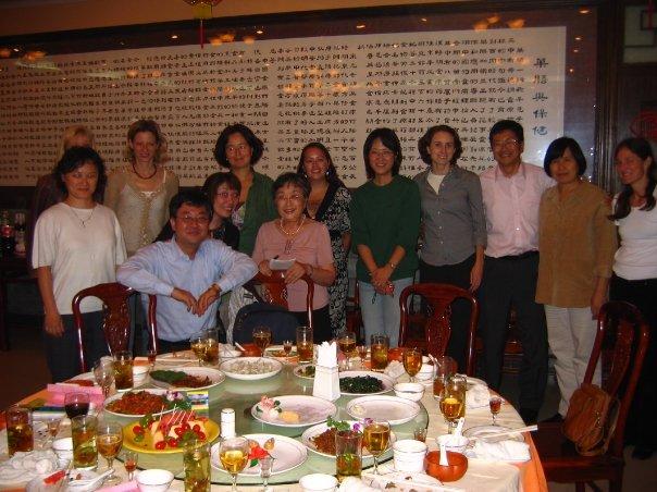 Beijing Conference on Medical Illustrations, 2008