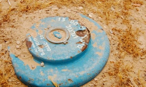 Antipersonnel Landmines -