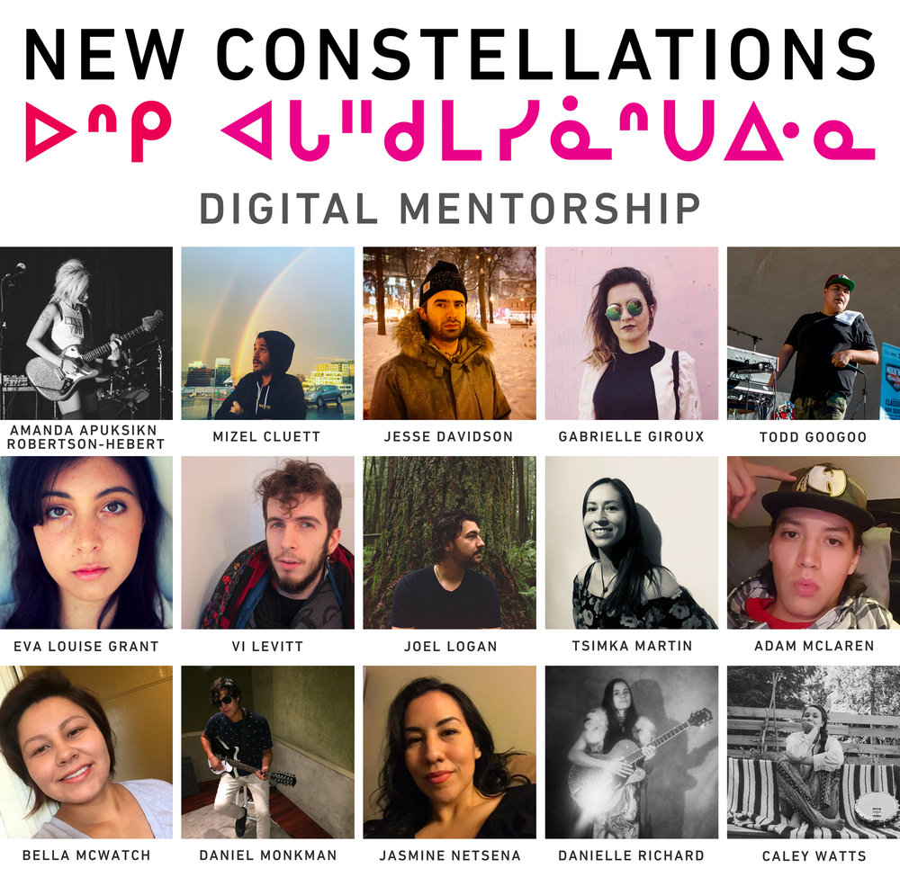 Digital-Mentorship-Grid.jpg