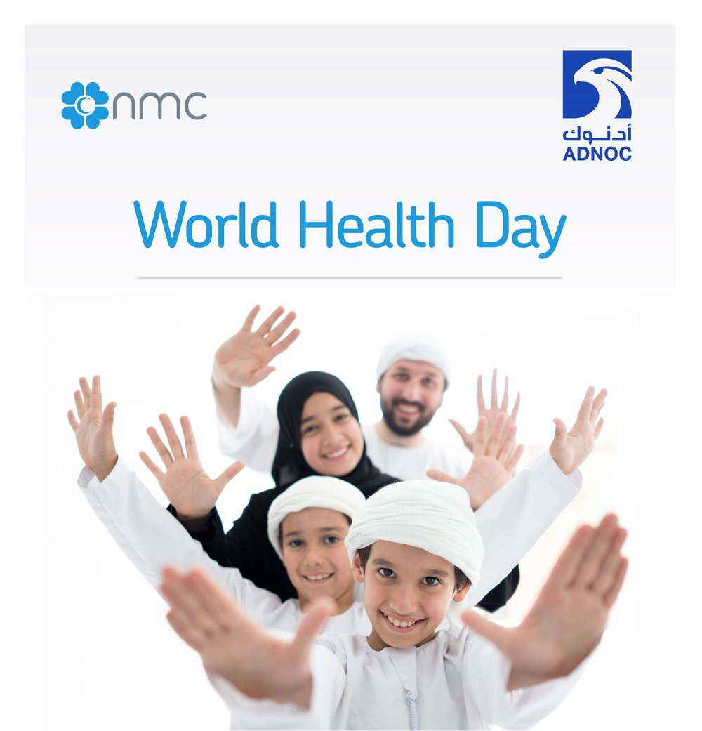 Ruwais City Celebrates World Health Day