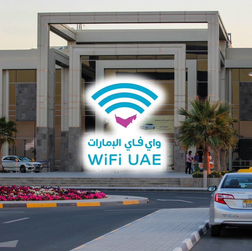 WIFI UAE1.jpg