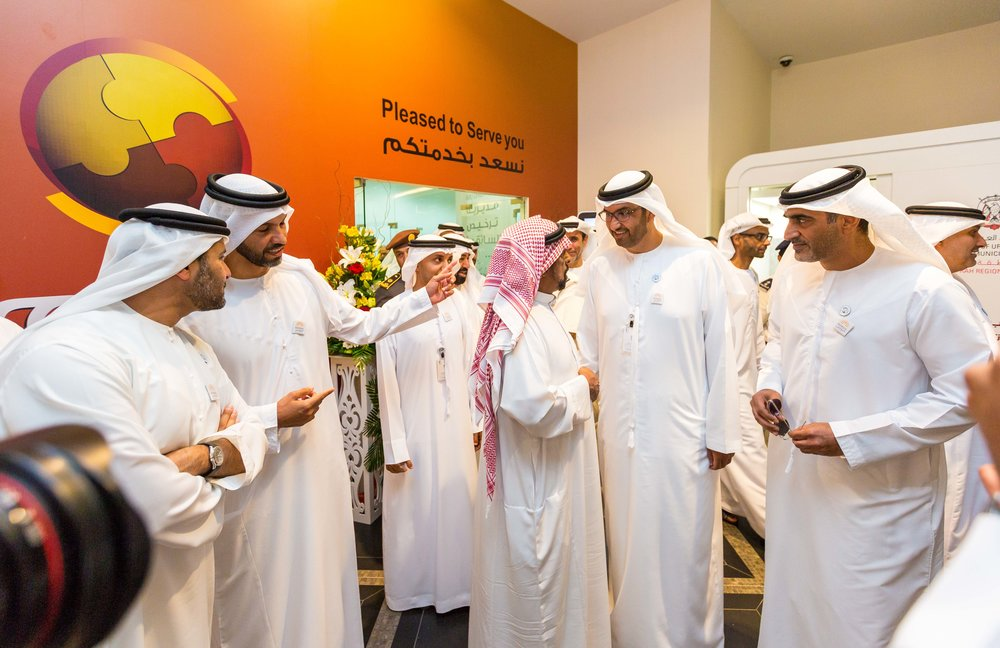 "Community leaders inaugurate Ruwais City's first ""Tamm"" Center, a one-stop-shop for government services"