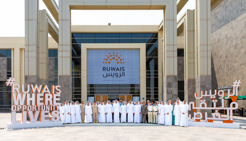 Senior government officials attend the Ruwais City 'Where Opportunity Lives' Brand Launch and VIP tour