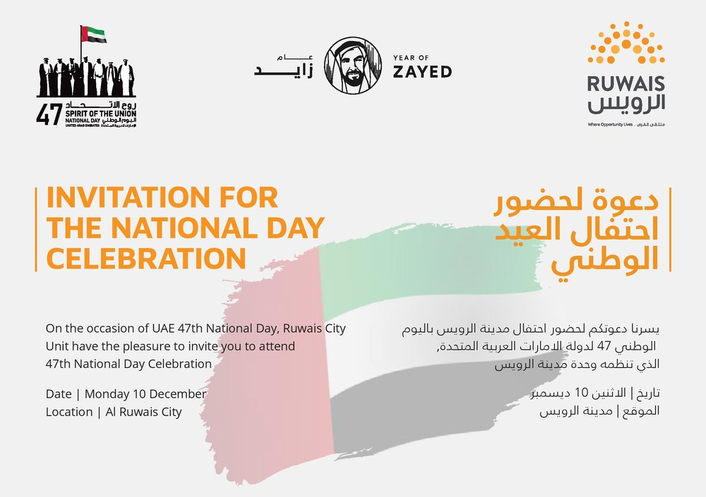 you are invited to join us celebrating the uae 47th national day at