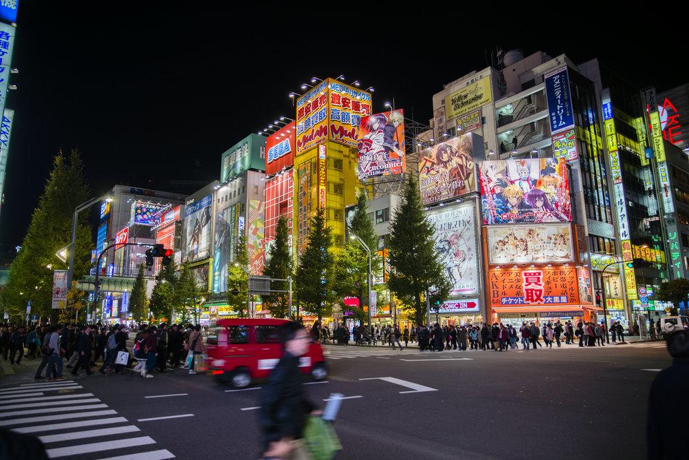 akihabara-street.jpg