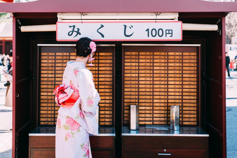 asakusa-street-photography_DSC4122.jpg
