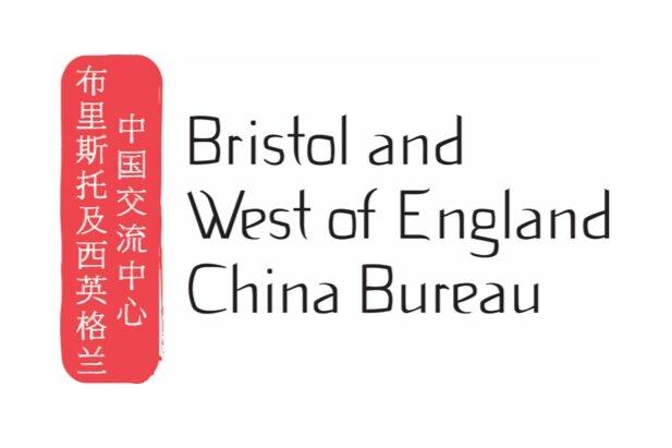 BWECB Logo.jpg
