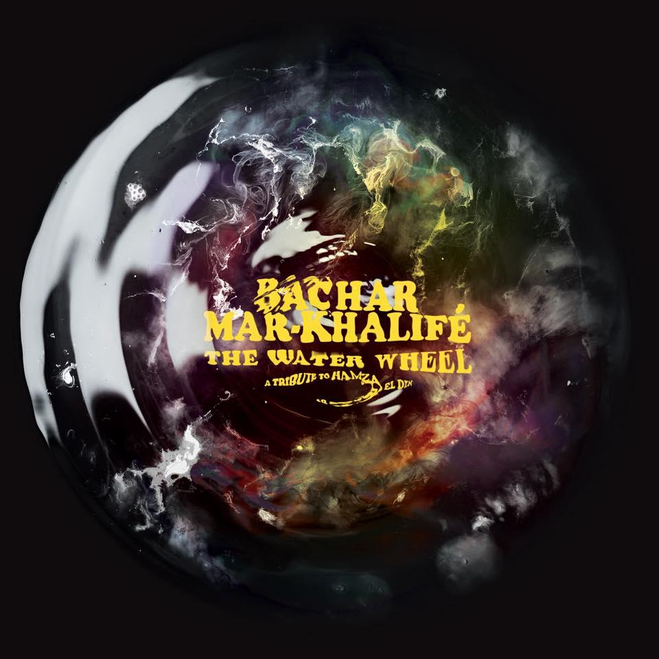 Bachar Mar-Khalifé - The Water Wheel (2018)   En présence de l'artiste Eléphant Paname