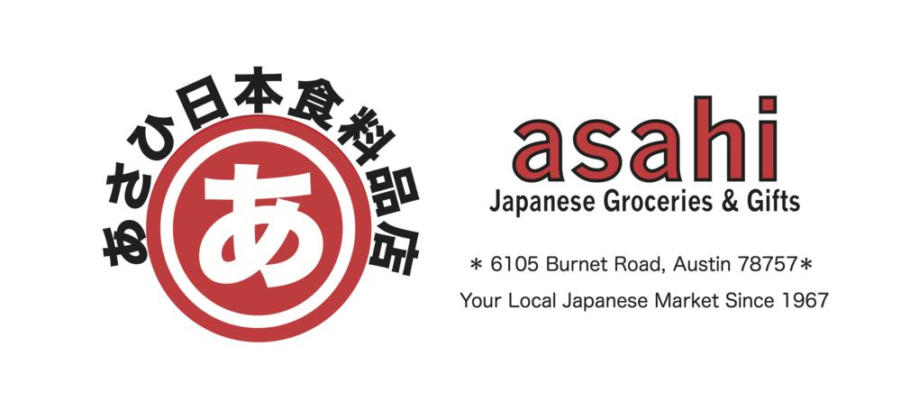asahi horizontal logo v2 copy.png