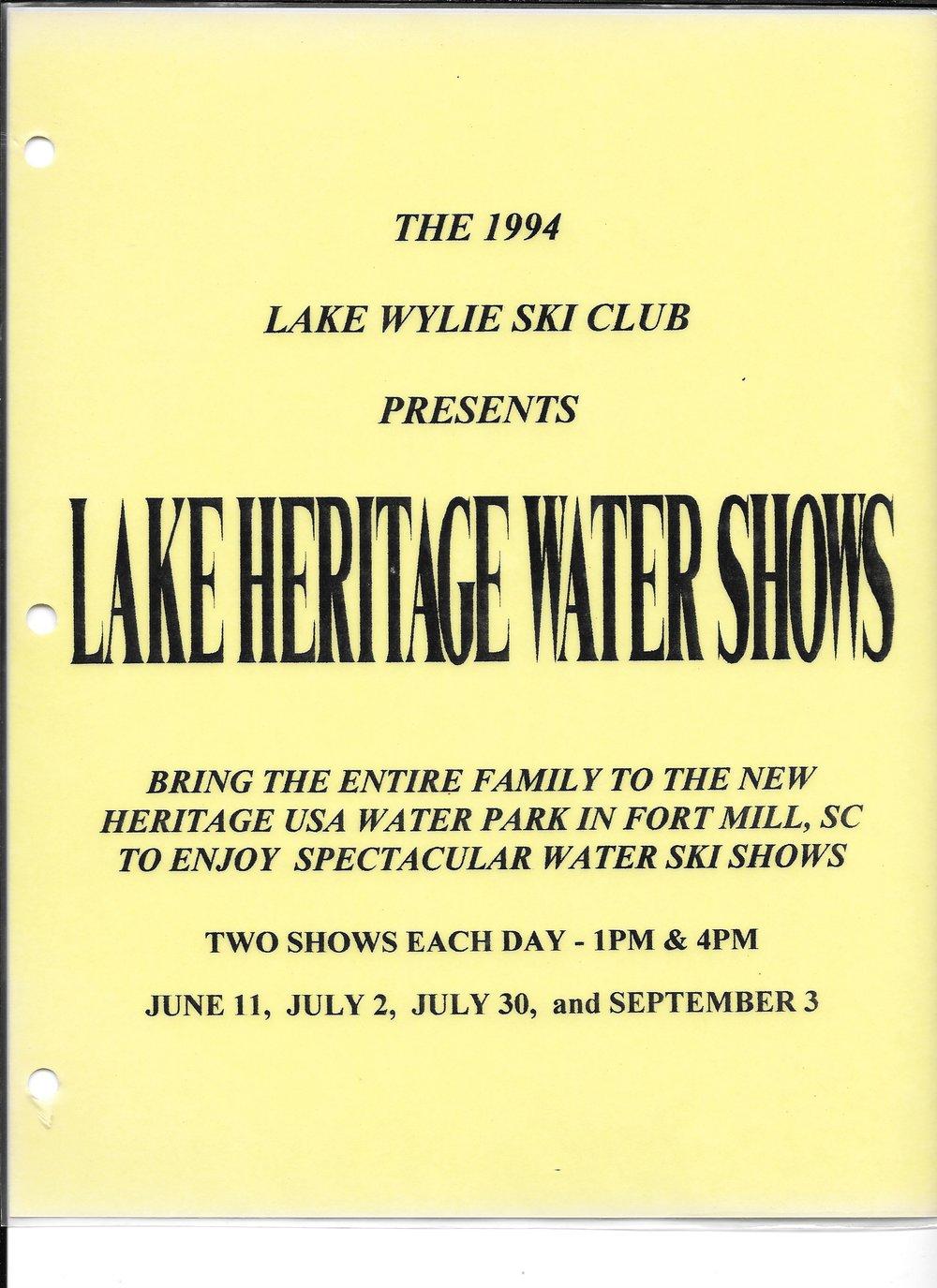 1994 Water Show Flyer.jpg