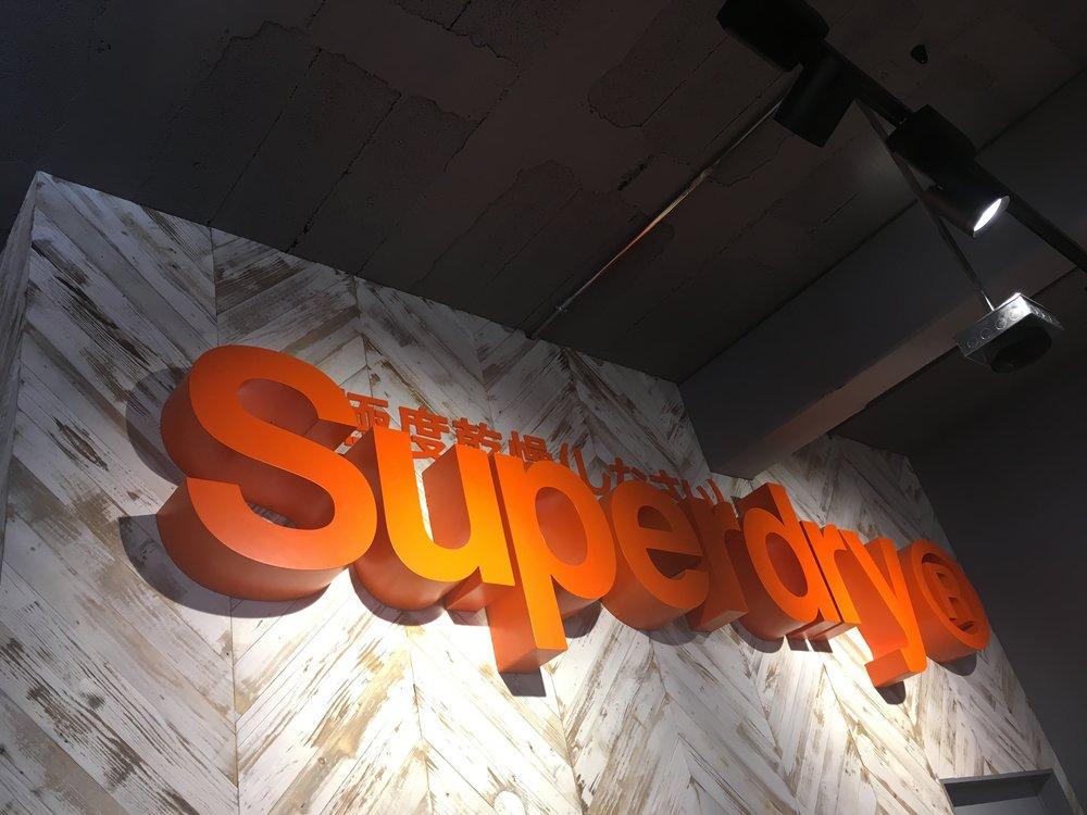 superdry.retail.architecture02.JPG