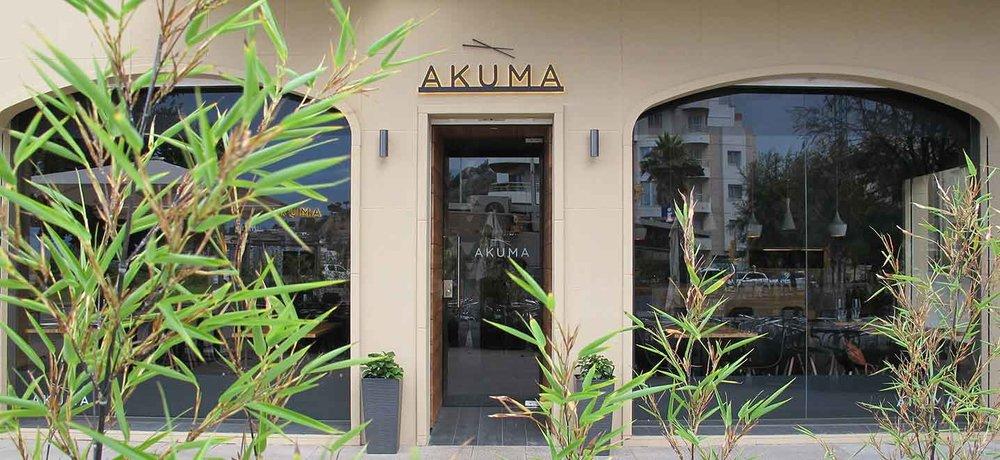 akuma.hospitality.architecture06.jpg
