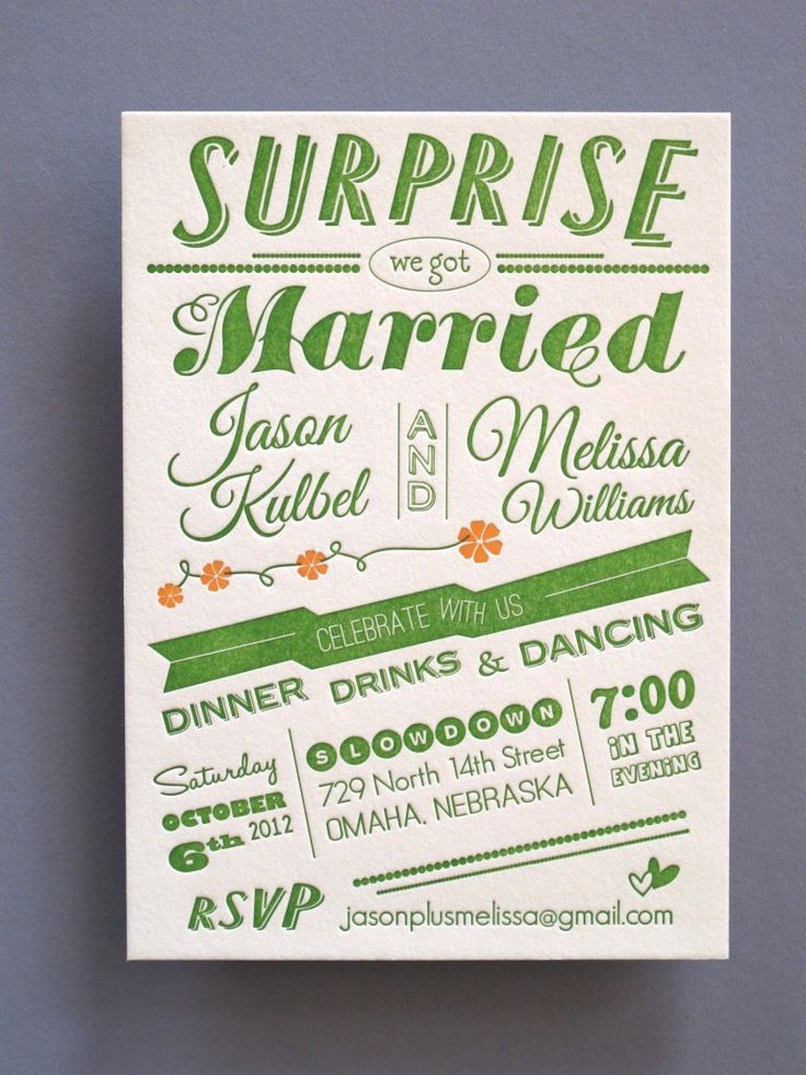Surprise! Invitation to your Reception