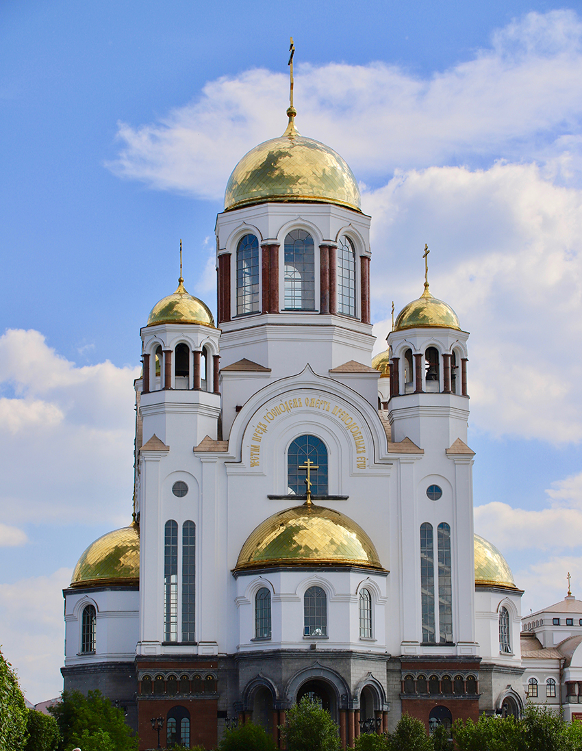 Yekaterinburg 's 'Church on the Blood' built on the spot where the last Tsar and his family were executed. The Ipatiev House was demolished on the orders of Boris Yeltsin in 1977 following a resurgence in monarchist sentiment.