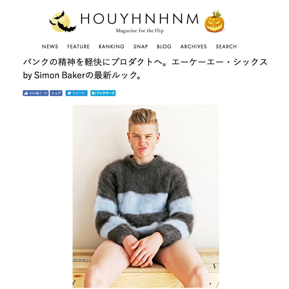 houyhnhnm magazine  read more...