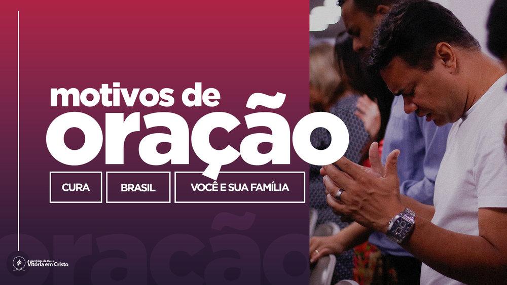 OracaoMadrugada_Fev18 (1).jpg