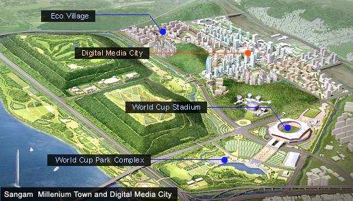 Seoul Digital Media City.jpg