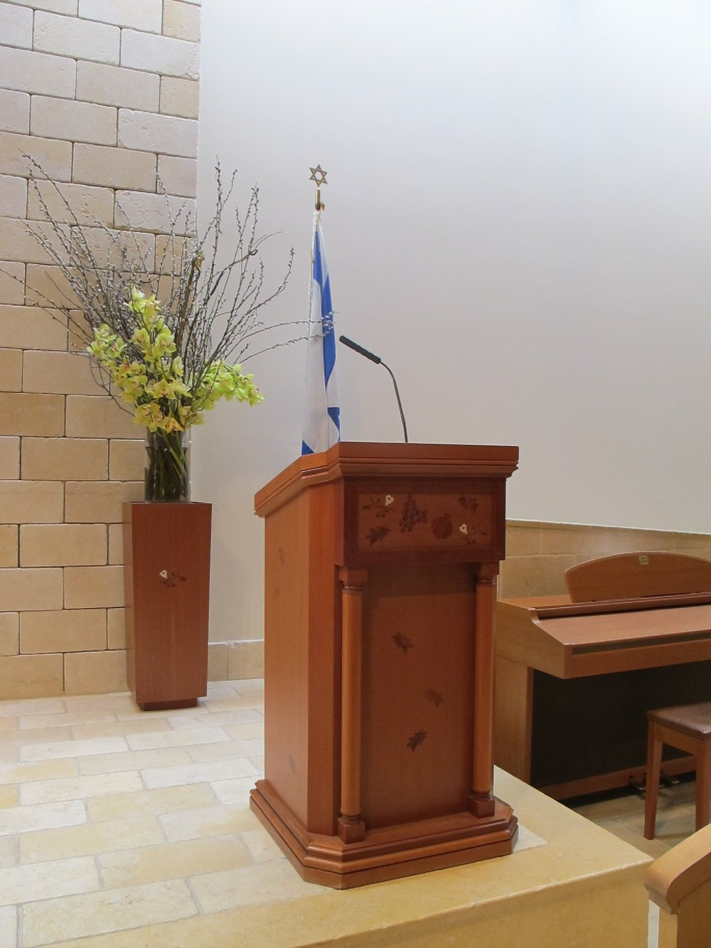 Cantor's Lectern