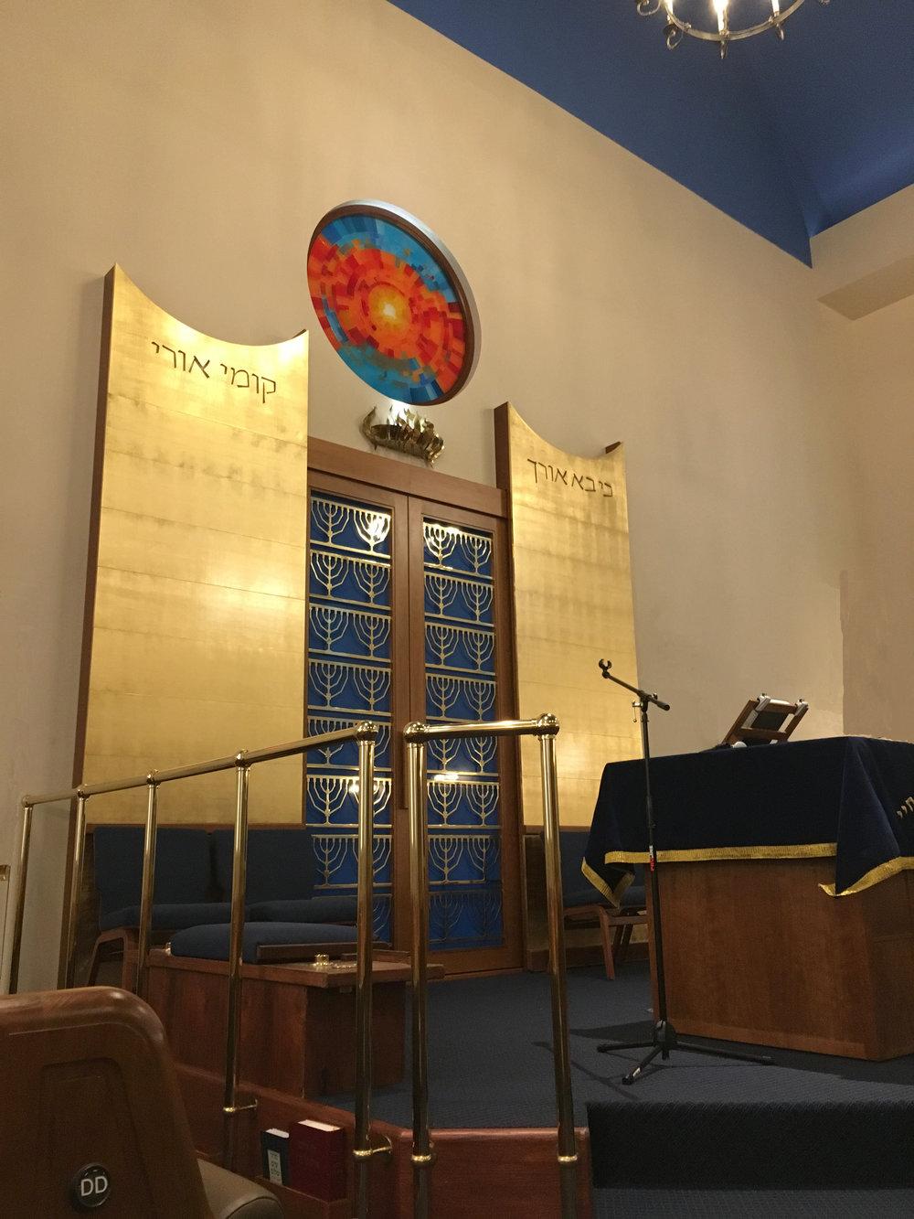 Bimah Or Olam Synagogue