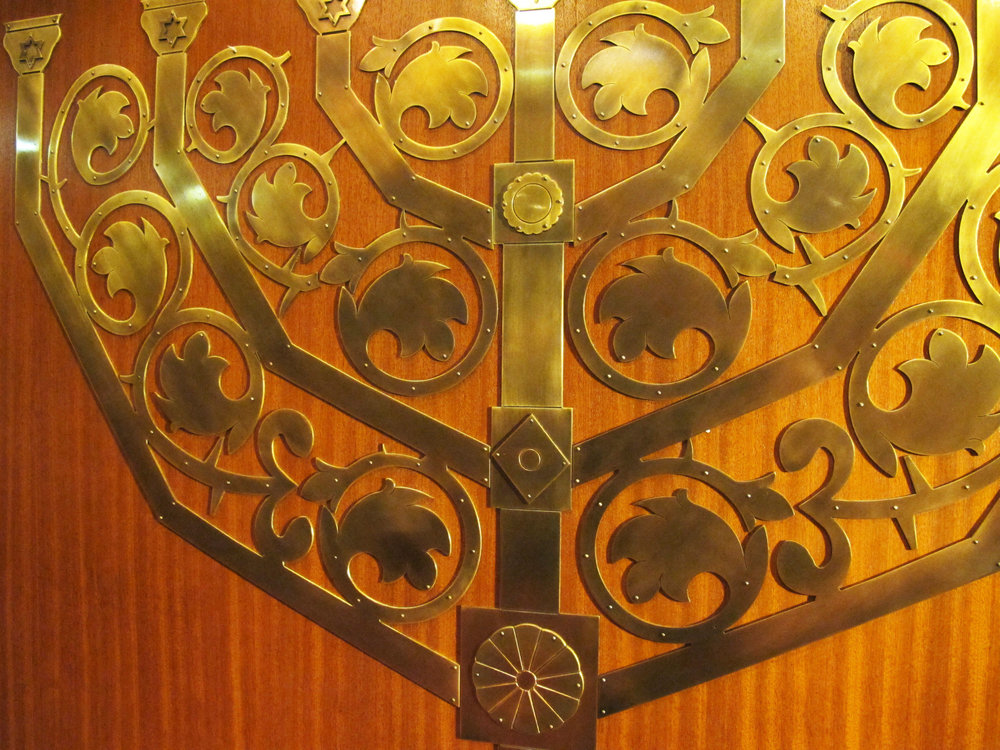 Hand Made Brass Menorah Detail