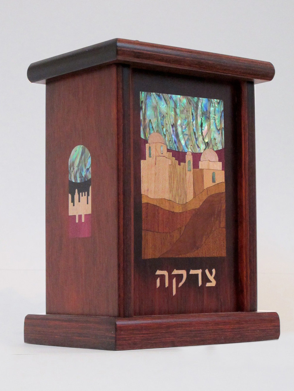 """""""Jerusalem"""" Tzedakah Box"""