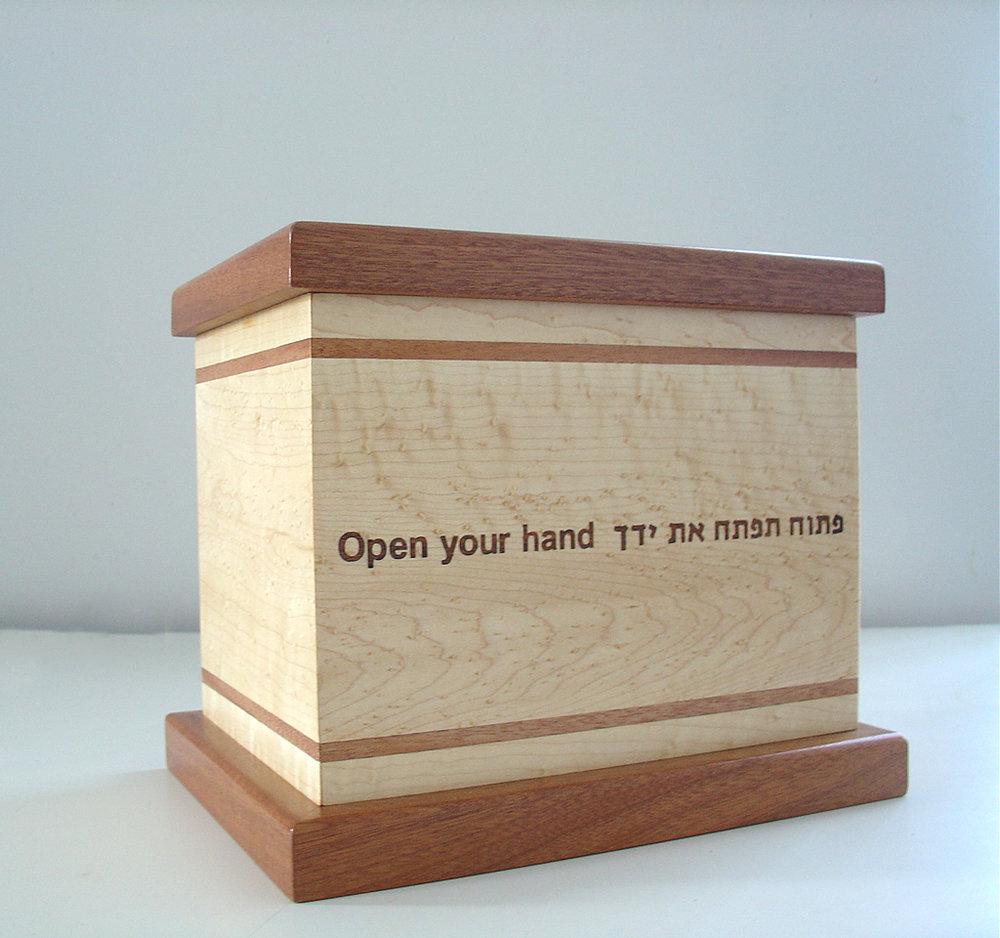 """""""Open Your Hand""""  Tzedakah Box"""