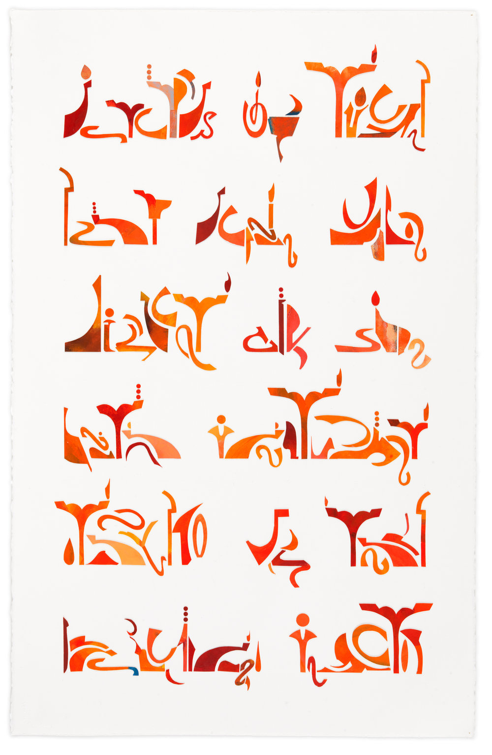 tlonic red orange collage.jpg