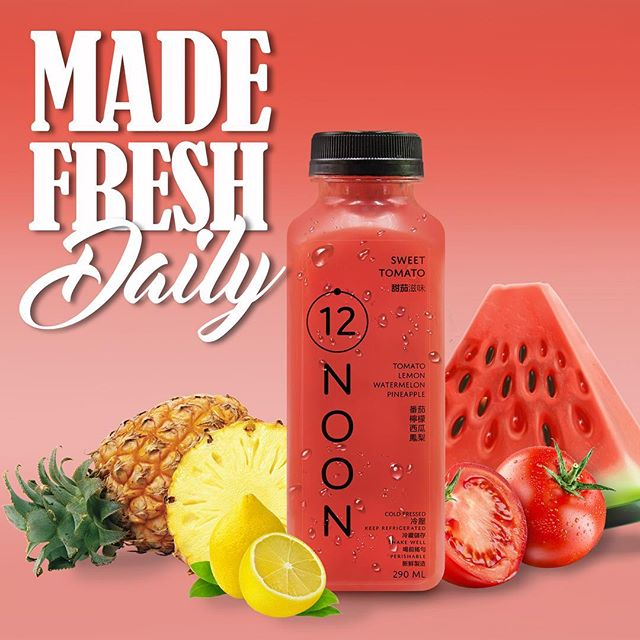 Try our Sweet Tomato made fresh daily! Fresh Start Fresh Juices from true cold pressed technology! Kick start your Tuesday morning with our cold pressed juices at 12Noon with fit foods to go! 12 noon in the mood for fit food. .🍹 . . #food #healthyfood #healthyeating #heathylife #healthybreakfast #juice #juicecleanse #juicecleansing #lunch #nanfungplace #hopewell #deliveroohk #honestbee #foodpandahk #12Noon #fitfoodstogo #hkigers #hkdaily #hkfoodblogger #hkfoodie #hkfoodporn #hongkong