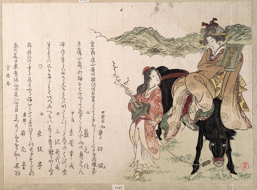 young-woman-on-the-back-of-a-horse-attended-by-a-female-driver-kubo-shunman.jpg
