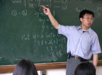 hk2-simultaneous-linear-equations_thumbnail.png
